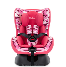 Latest model child car seat,baby stroller car seat,heated baby car seat