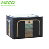 The Fine Quality Closet Wardrobe Storage Box For Clothes