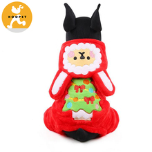 Pet Puppy Dog Christmas Clothes jumbuck Sheep Costume Outwear Coat Apparel Hoodie