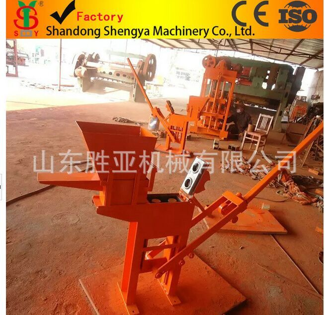 QMR2-40 Manual Clay Brick making Machine China Clay Brick Making Machine,Small ClayBrick Making Machine,Manual Clay Brick Makin