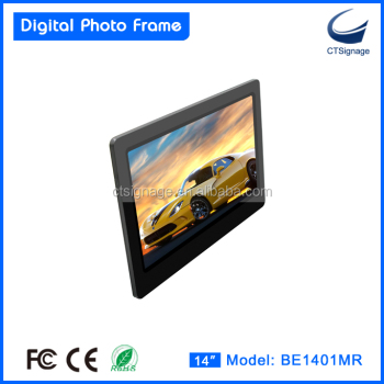 14 Inch Digital Photo Frame With Av Input Large Size Digital Photo
