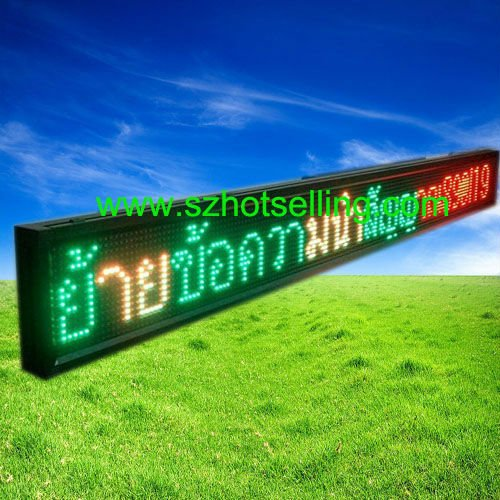 full color led numeric display / Outdoor GRY LED Display, Unit size 256(L)*25.6(H)*20(D)CM