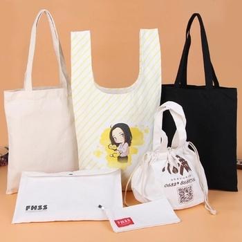 57bcb210081e China Vendor Custom Promotional Reusable Imprintable Canvas Tote Bag With  Gusset