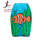 "New design outdoor China Wakeboard wholesale Water Sports bodyboards 26"" eps body board for child"
