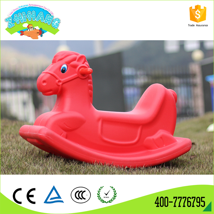 2017 new arrival ride animal toy outdoor plastic rocking horse