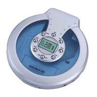 Minsonic - Portable Vcd / Cd / Mp3 Player - Buy Mp3 Player
