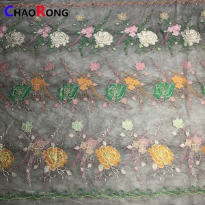 CRF0109 2018 hot sale new multi colour malaysia embroidery wedding rose gold lace fabric