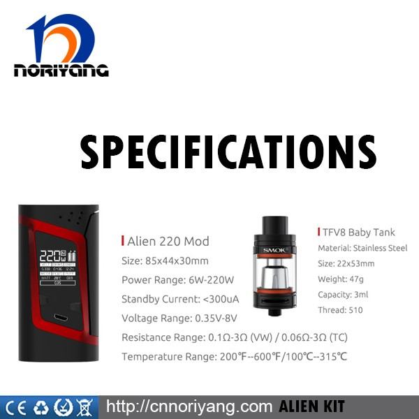 2016 Hottest Electronic Cigarette 220W High Wattage SMOK 3ml Alien Kit with TFV8 Baby Smok Alien hot selling