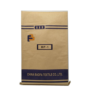 25kg Food packaging kraft paper laminated pp woven bag for packing sea animal,fresh fish and meat