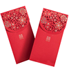 Personalized red paper wedding invitation cards