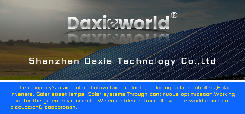 Daxieworld solar Area Light 15 Watt manufacturer