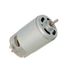 DRS-550 36mm 6v 12v 24v johnson electric dc micro carbon brush motor for automatic vending machine
