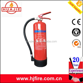 4kg Abc/bc Dry Chemical Powder Fire Fighting Equipment Extinguisher ...