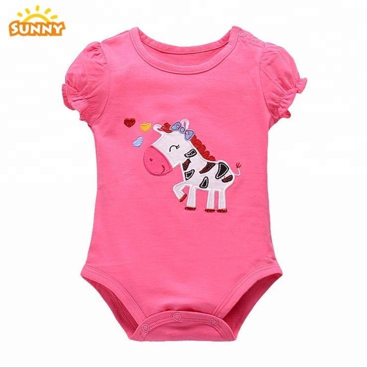 59f4c65d025b China Body Baby