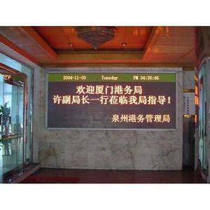 Top quality customized p6 indoor electronic message board