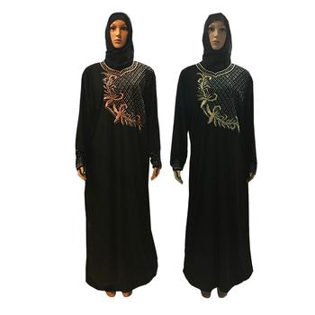 Kuwaiti Abaya 2016 Dubai Burqa Shop Buy Abaya Kuwaiti Abaya 2016