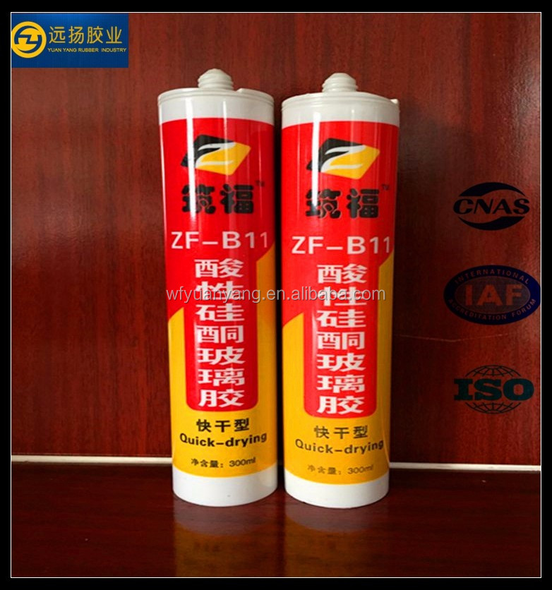 Glass Panel Structural Waterproof Acrylic Silicone Sealant