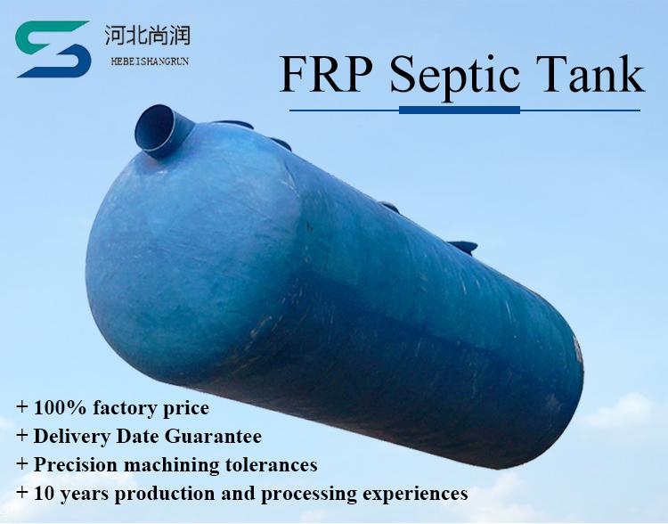 Septic Tank (1).jpg