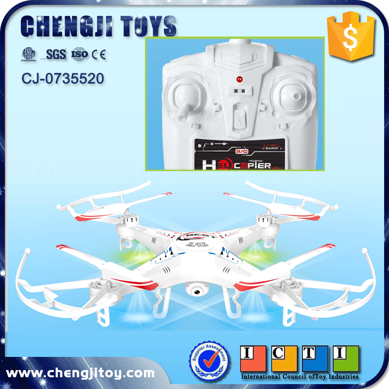 Four channel rc plane six axis gyro aircraft with light flying camera helicopter