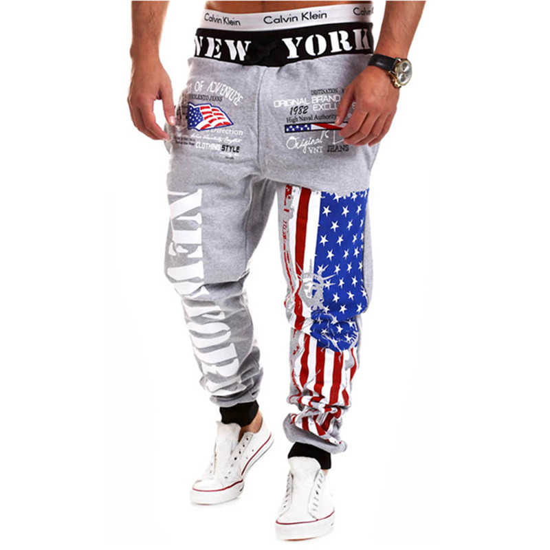 hip hop harem pants for men - photo #36
