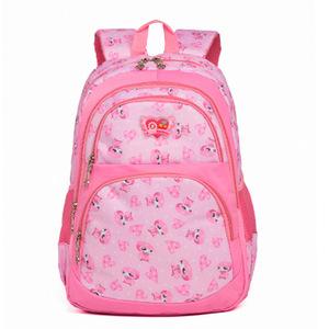 1260c67c0394 Oem In Children Backpacks Wholesale