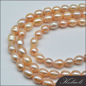 Peach color 8-9mm freshwater seed natural pearls for sale