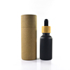 /product-detail/100-recycled-custom-packing-strong-kraft-cardboard-30ml-50ml-white-brown-black-paper-tube-60782328108.html