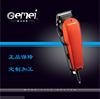 /product-detail/plug-in-hair-clippers-electric-push-hair-power-hair-clipper-wholesale-60723124319.html