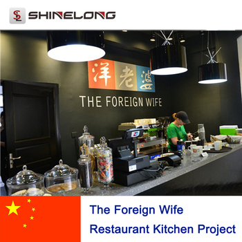 The Foreign Wife Restaurant Kitchen Project