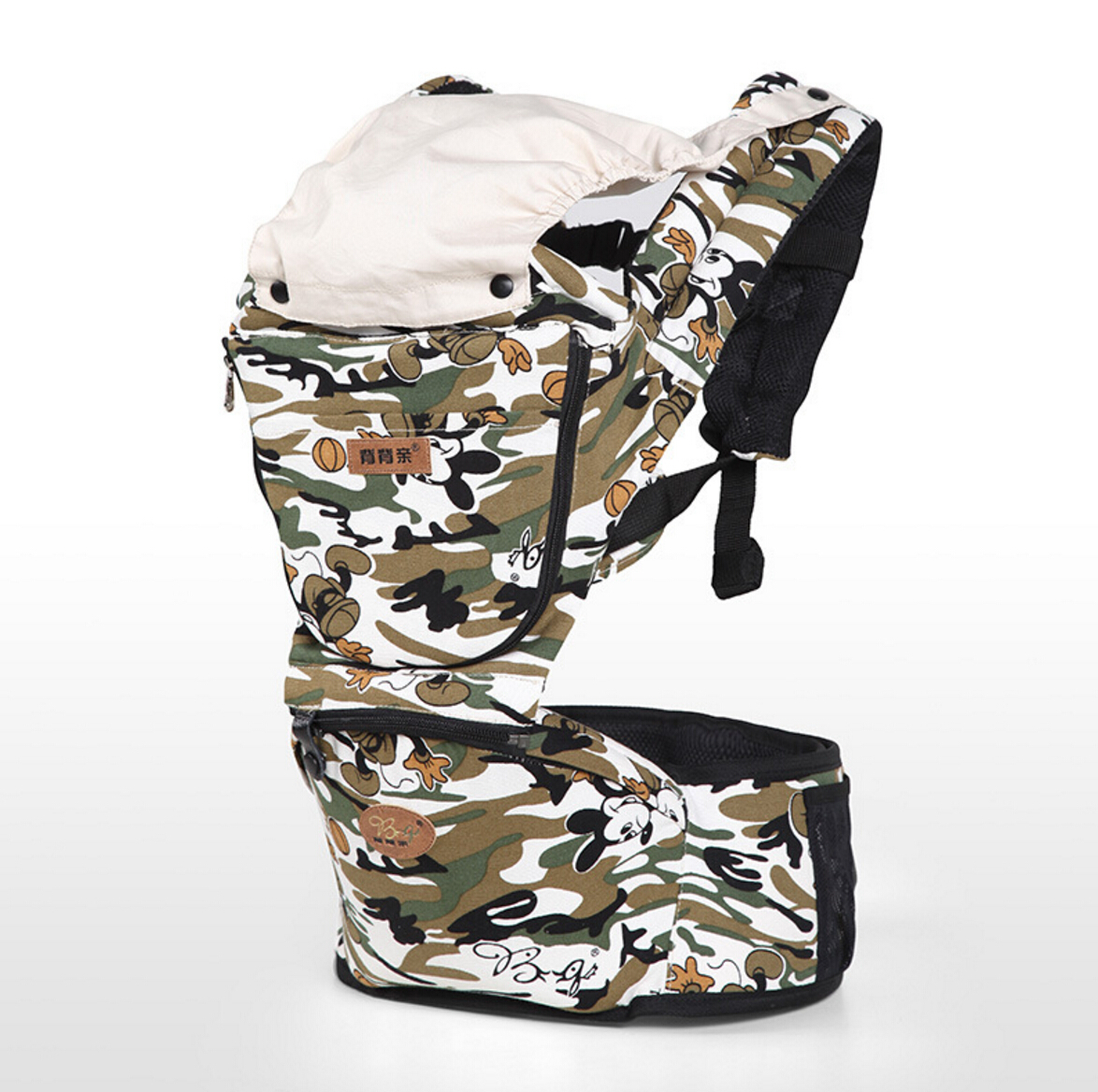 Fashion Infant Baby Carrier With Hipseat