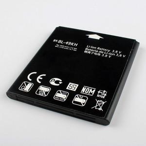 Lg Lu6200 Battery Wholesale, Lg Lu6200 Suppliers - Alibaba