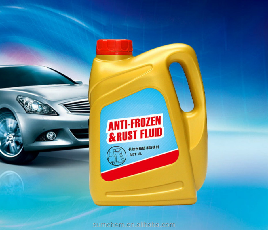 OEM best car radiator coolant price