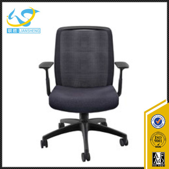 Conveniencia Mundo Carreras Recaro Silla De Oficina - Buy Product on ...
