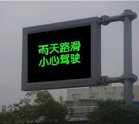 Buy OEM LED Variable Message Signs (VMS Traffic LED Signs) in ...
