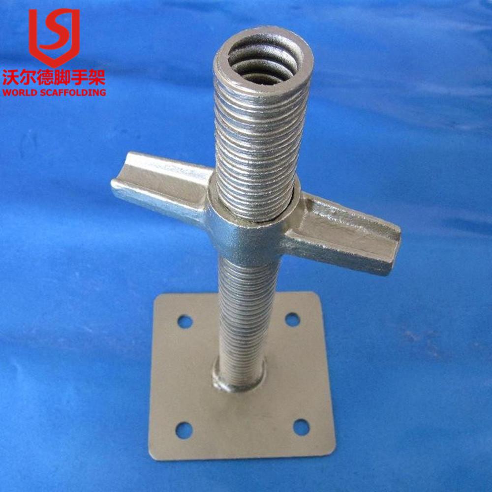 Screw Jacks For Shoring : Hollow adjustable screw base jack for ringlock scaffold