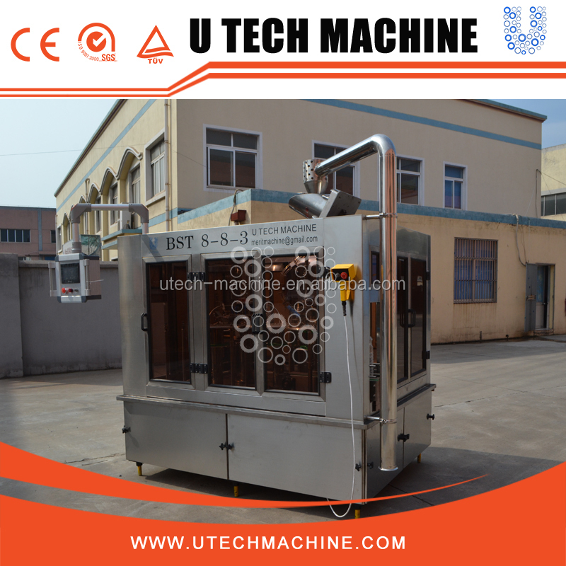 Complete Automatic Small Mineral Water Machine/Turn-key project