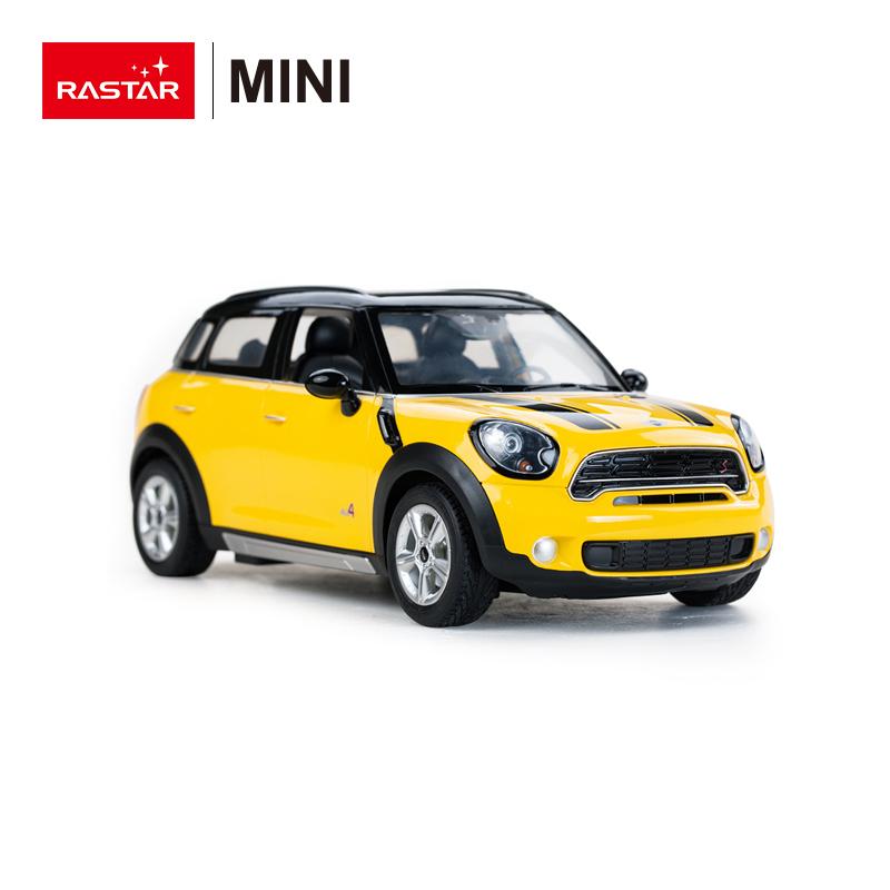 mini cooper china manufacturer electric cars - buy electric cars