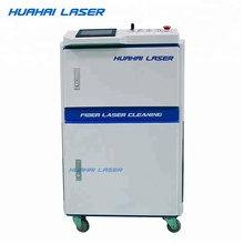 Mold laser cleaning car paint laser rust removal machine 200w