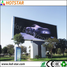 Good Price Electronic Spectacular Advertising Fixed P8 Outdoor LED Display