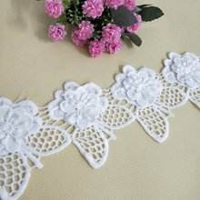 2018 Fashion embroidered flower lace 3d lace guipure design wholesale for clothes