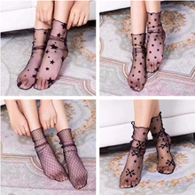 X61758A ladies thin breathable fishing net socks black lace gauze knee-high socks