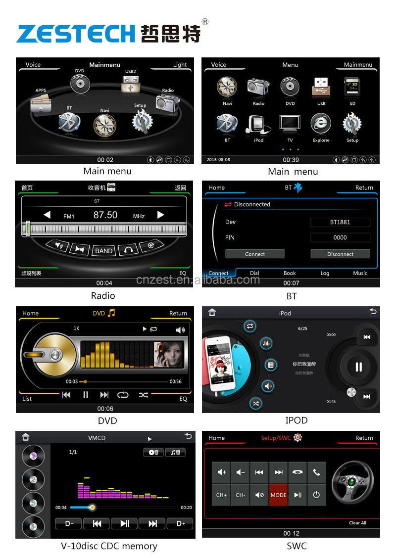 car multimedia system for hyundai tucson ix35 2015 2016. Black Bedroom Furniture Sets. Home Design Ideas