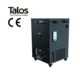 TALOS Beer Machine Cooler