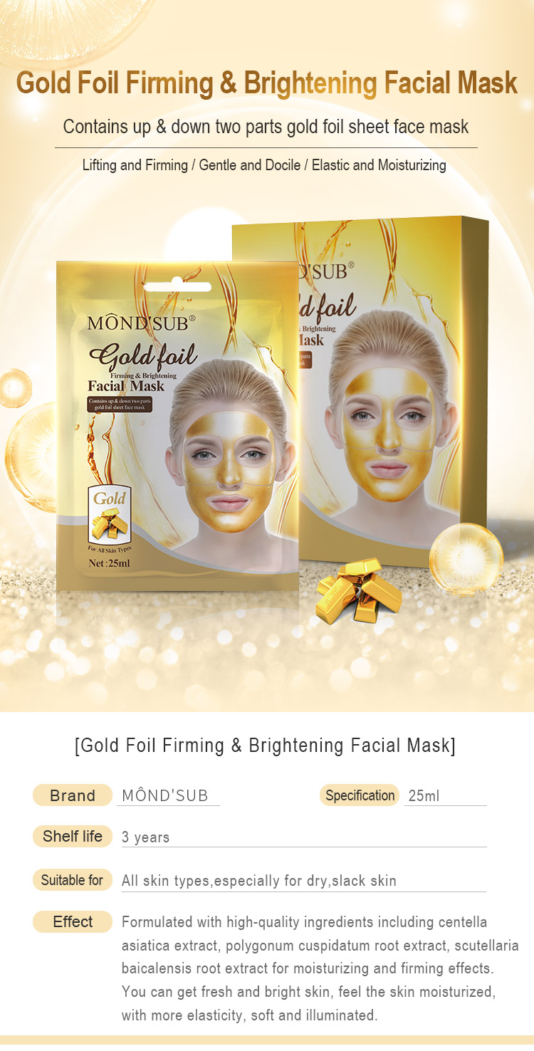 New Product 25ml Skin Tightening Anti-aging 24k Gold Facial Mask
