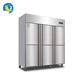 2018 new designed stainless steel commercial kitchen refrigerator 6 doors freezer kevin shen