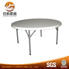 Plastic round table top folding table for rental