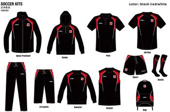 57fe243fa2116 Último Nuevo Diseño Pro Equipo Ropa Deportiva - Buy Equipo De ...