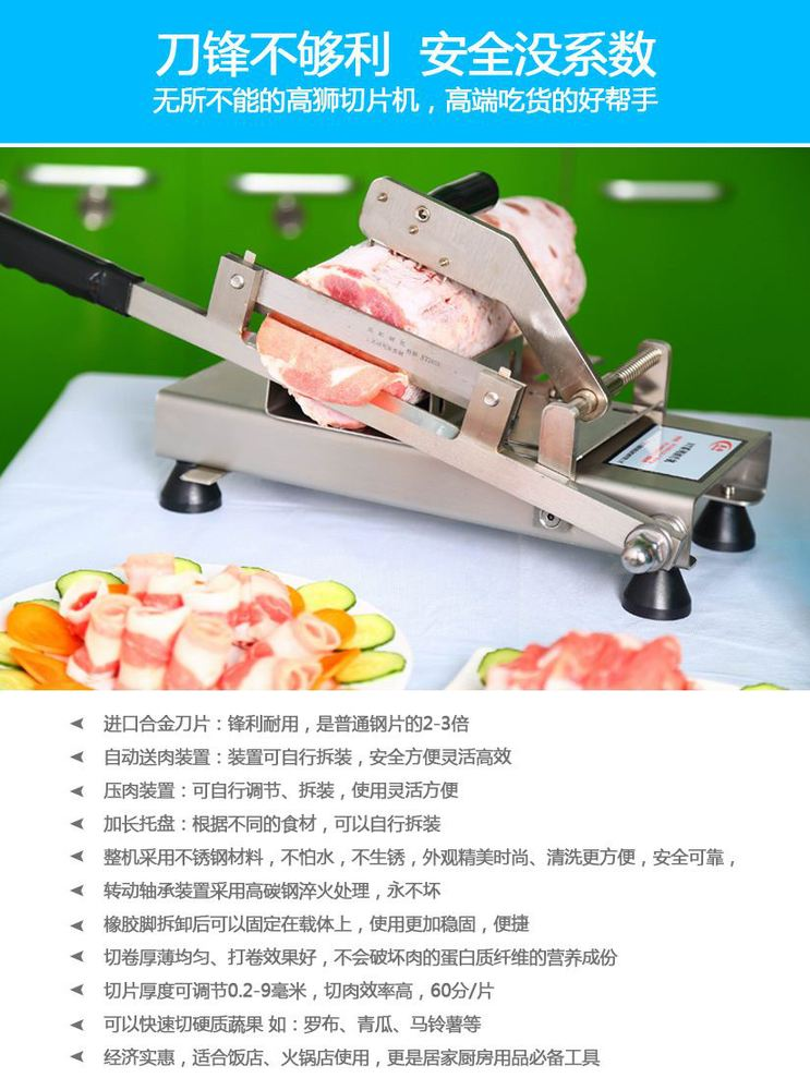 Manual meat slicer machine cut beef and mutton meat planing machine volume consumer and commercial stainless steel automatic fee
