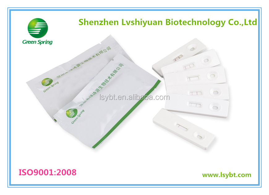LSY-20010 Classical Swine fever virus antigen rapid test kit csfv lateral flow assay