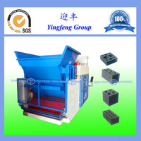 Supply for South Africa Top Performance Yingfeng Brand Small Investment QMY10-15 used paver block machine